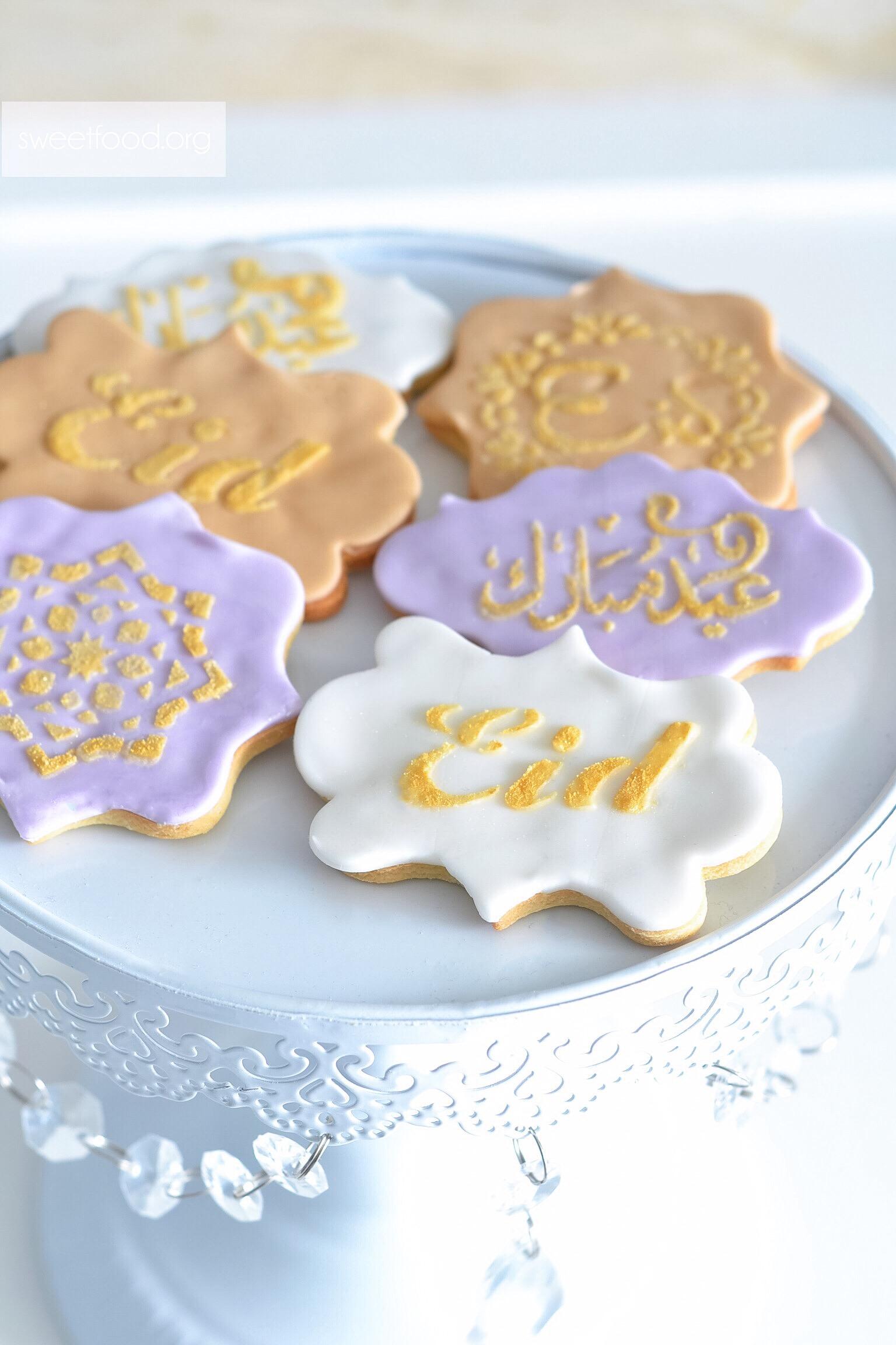 Biscuits décorés pour le Aid { Spécial Ramadan }